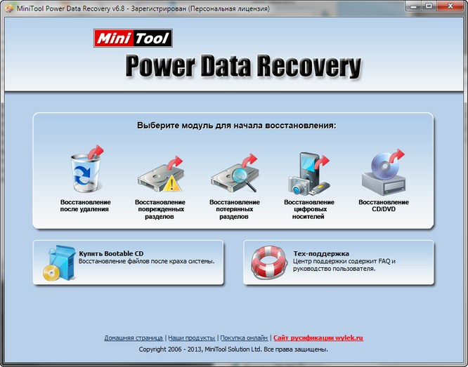 MiniTool Power Data Recovery 8.8 Crack With Serial Key 2020MiniTool Power Data Recovery 8.8 Crack With Serial Key 2020MiniTool Power Data Recovery 8.8 Crack With Serial Key 2020MiniTool Power Data Recovery 8.8 Crack With Serial Key 2020MiniTool Power Data Recovery 8.8 Crack With Serial Key 2020MiniTool Power Data Recovery 8.8 Crack With Serial Key 2020MiniTool Power Data Recovery 8.8 Crack With Serial Key 2020MiniTool Power Data Recovery 8.8 Crack With Serial Key 2020MiniTool Power Data Recovery 8.8 Crack With Serial Key 2020MiniTool Power Data Recovery 8.8 Crack With Serial Key 2020MiniTool Power Data Recovery 8.8 Crack With Serial Key 2020MiniTool Power Data Recovery 8.8 Crack With Serial Key 2020MiniTool Power Data Recovery 8.8 Crack With Serial Key 2020MiniTool Power Data Recovery 8.8 Crack With Serial Key 2020MiniTool Power Data Recovery 8.8 Crack With Serial Key 2020MiniTool Power Data Recovery 8.8 Crack With Serial Key 2020MiniTool Power Data Recovery 8.8 Crack With Serial Key 2020MiniTool Power Data Recovery 8.8 Crack With Serial Key 2020MiniTool Power Data Recovery 8.8 Crack With Serial Key 2020MiniTool Power Data Recovery 8.8 Crack With Serial Key 2020MiniTool Power Data Recovery 8.8 Crack With Serial Key 2020MiniTool Power Data Recovery 8.8 Crack With Serial Key 2020MiniTool Power Data Recovery 8.8 Crack With Serial Key 2020MiniTool Power Data Recovery 8.8 Crack With Serial Key 2020